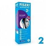 Fiszki Norweskie. Słownictwo 2 Fiszki + program + mp3 online