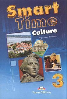 Smart Time 3 Culture Clips Poland