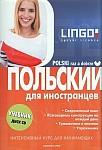 Polski raz a dobrze wersja rosyjska Książka+CDmp3
