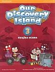 Our Discovery Island 3 (WIELOLETNI) podręcznik