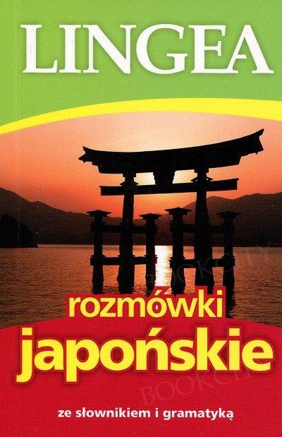 Rozmówki japońskie ze słownikiem i gramatyką