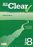 All Clear (klasa 8) Teacher's Book