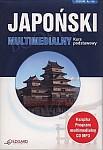Japoński Multimedialny kurs podstawowy (Książka + CD mp3 + program multimedialny)
