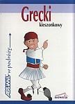 Rozmówki Język Grecki