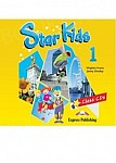 Star Kids 1 Class Audio CDs (set of 2)