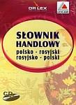 Słownik handlowy polsko-rosyjski rosyjsko-polski