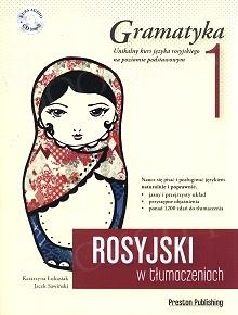 Rosyjski w tłumaczeniach 1 Książka+CD