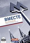 Wmeste Russisch für die Oberstufe Unterricht mit CD-ROM