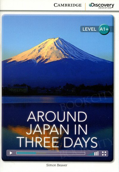 Around Japan in Three Days Book with Online Access