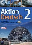 Aktion Deutsch 2 Podręcznik+CD dla gimnazjum