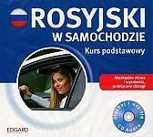 Rosyjski w samochodzie Kurs podstawowy CD-Audio