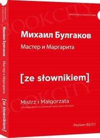 Mistrz i Małgorzata Książka ze słownikiem