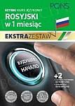 Szybki kurs Rosyjski w 1 miesiąc Ekstra Zestaw: Kurs + tablice: czasy i czasowniki, gramatyka