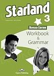 Starland 3 Revised Edition ćwiczenia