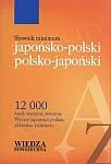 Słownik minimum japońsko-polski i polsko-japoński