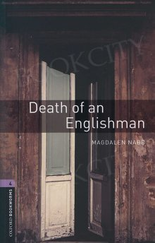 Death of an Englishman Book