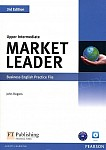 Market Leader 3rd Edition Upper-Intermediate Practice File & Practice File CD Pack