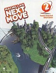 Macmillan Next Move 2 książka nauczyciela