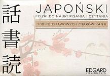 Japoński Fiszki Pisz i czytaj 200 podstawowych znaków kanji