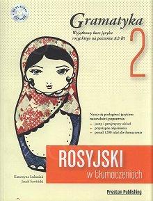 Rosyjski w tłumaczeniach 2 Książka+CD