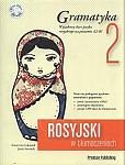 Rosyjski w tłumaczeniach 2 Książka + CD mp3