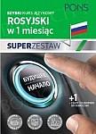 Szybki kurs Rosyjski w 1 miesiąc Super Zestaw: Kurs + tablica czasy i czasowniki