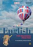 English for religious practice