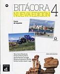Bitácora 4 Nueva edición Podręcznik + mp3 online