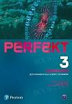 Perfekt 3 Podręcznik + kod (Interaktywny podręcznik + interaktywny zeszyt ćwiczeń)