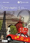 C'est parti! 3 Podręcznik + CD