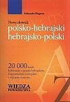 Nowy słownik polsko-hebrajski, hebrajsko-polski
