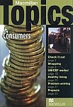 Topics Intermediate Consumers