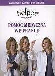 Pomoc medyczna we Francji