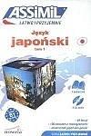 Język japoński łatwo i przyjemnie t.1+cd 1 podręczni+3cd