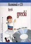 Rozmówki Język Grecki+CD