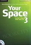 Your Space 3 książka nauczyciela