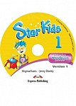 Star Kids 1 Interactive Whiteboard Software