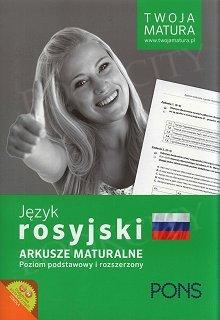 Twoja matura - repetytorium maturalne z przewodnikiem. Rosyjski.