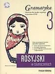 Rosyjski w tłumaczeniach 3 Książka + CD mp3