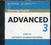 Cambridge English Advanced 3 CAE (2018) Audio CDs