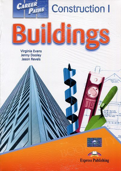 Construction I - Buildings. Career Paths Student's Book + DigiBook