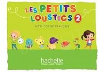 Les Petits Loustics 2 podręcznik