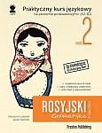 Rosyjski w tłumaczeniach 2 Książka + mp3 online