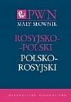Mały słownik rosyjsko-polski polsko-rosyjski oprawa miękka