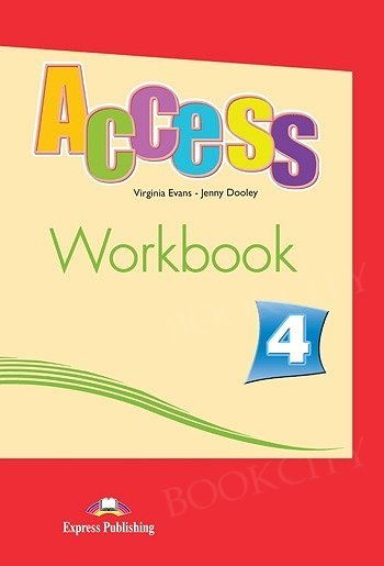 Access 4 ćwiczenia
