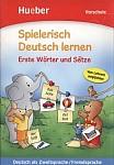 Erste Wörter und Sätze. Vorschule - Spielerisch Deutsch lernen
