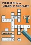 L'italiano con le parole crociate. Volume 1