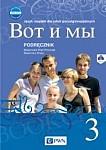 Wot i my 3 Nowa edycja podręcznik