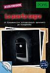 La puerta negra Książka+CD