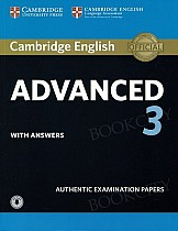 Cambridge English Advanced 3 CAE (2018) Self Study Pack (Student's Book with answers and audio)